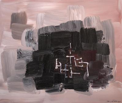 cote des artistes peintres